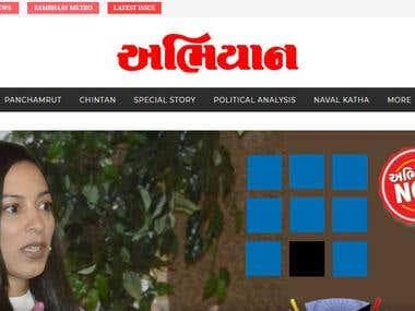 Abhiyaan Magazine Website