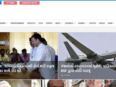 Sambhaav News website