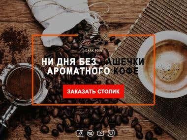 Landing Page coffee