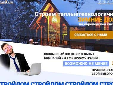 Landing Page construction company