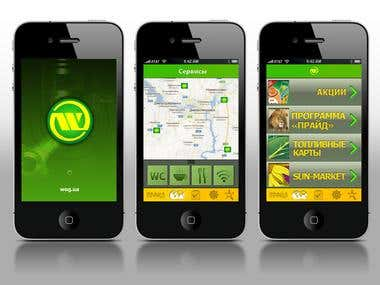 Design of mobiles applications