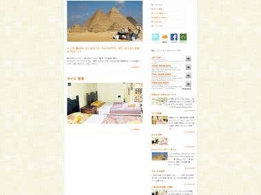 Cairo Downtown Hotel website