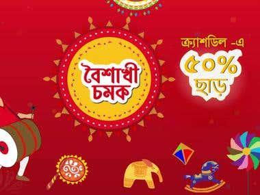 Boishakhi Promotional Offer Video for Crashedeal