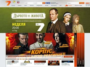 TV7 Web Portal and TV Streaming
