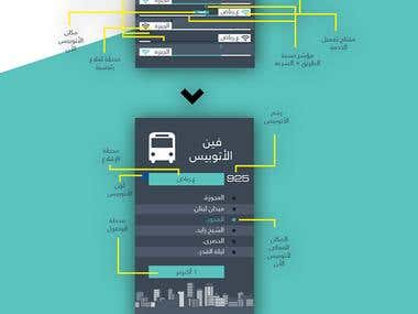 Bus Arabic APP