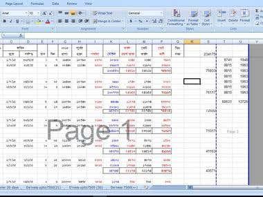 Excel workshet I have created