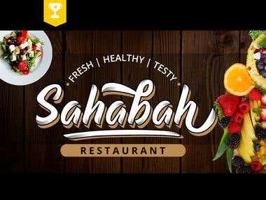 logo for a restaurant.
