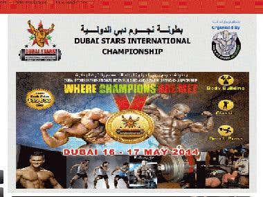 Dubai Star