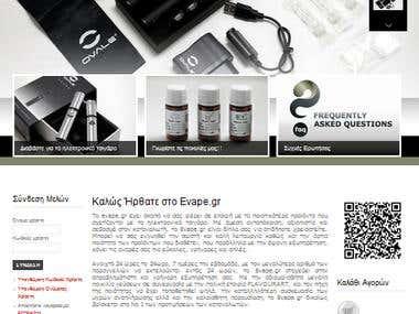 www.evape.gr