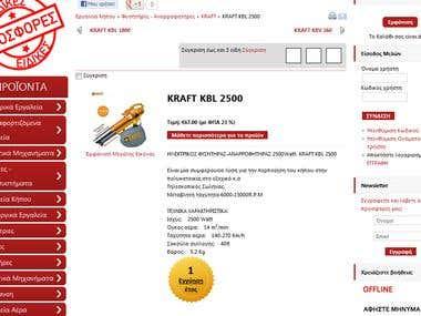 www.eshopsales.gr