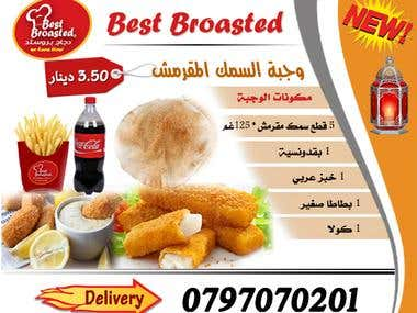Ads, logo and menu of the restaurant