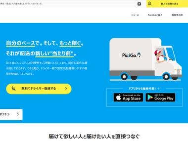 GoPick - Landing Page & Dashboard