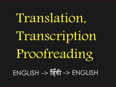 English/ Hindi Translation, Transcription & Proofreading