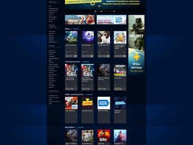 PlayStation ( Laravel , Ember.js )