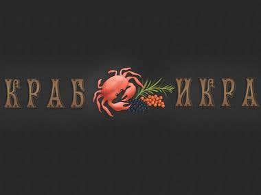 Logo for Crab&Caviar