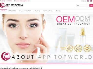 AppTopWorld.co.th