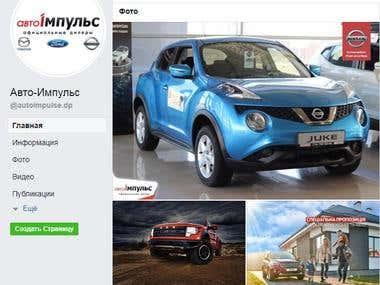 Manage Facebook account for cars dealer