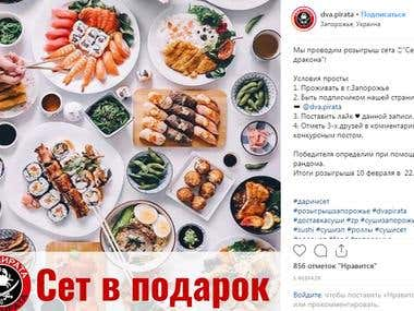Manage Instagram account for Sushi Delivery service