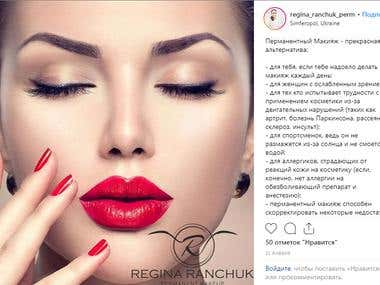 Manage Permanent make-up master Instagram account