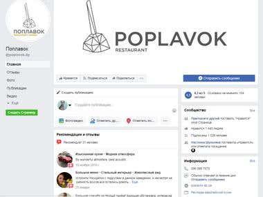 Manage Facebook restaurant account