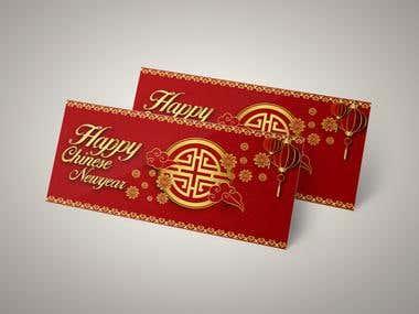 chinese new year coupun