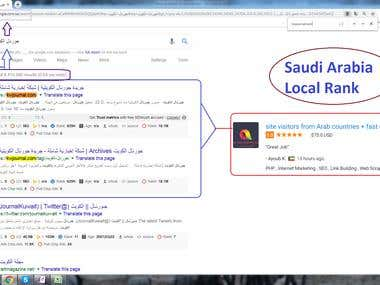Saudi Arabia Top 1st - Local Rank. ( Google.com.sa )