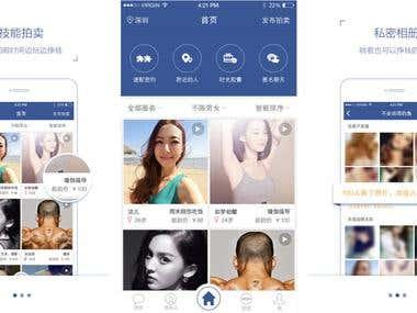 类类 - Social Networking App