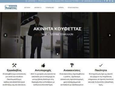 Business Real Estate Website