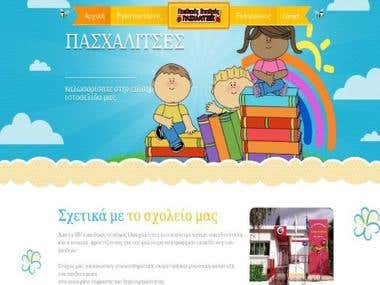 Business Kindergarten Website