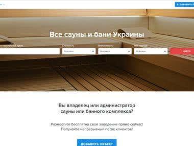 bani.ua