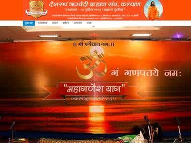Deshastha Rugvedi Brahmin Sangh Kalyan Website