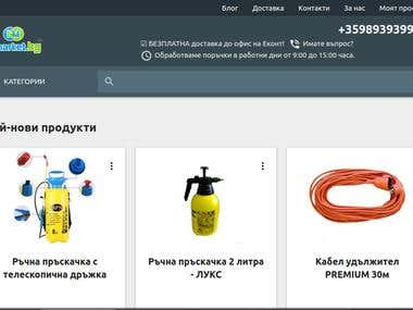 Project and product management nMarket.BG