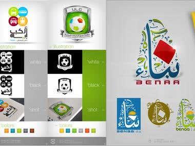 Logo's design samples