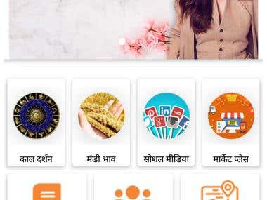 Dungargarh Mob App