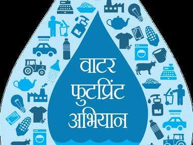 Mnemonic for Water Footprint Abhiyaan for WWF