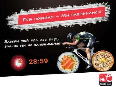 Banner for sushi / pizza delivery service