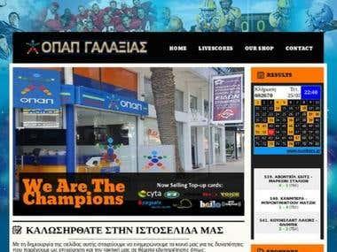 Gambling Shop Website