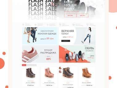 Design of an Online Shoes Store Gabis