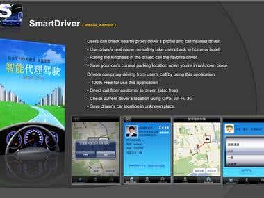 SmartDriver