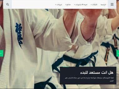 Kyoshin-ye Website for (Kyoshinkai Karati in Yemen Country)