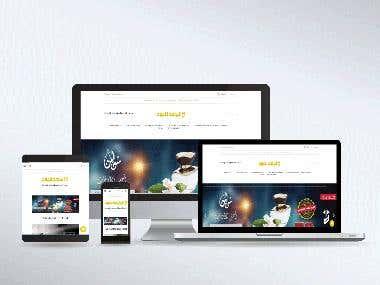 Developing Al_Majed4oud Company Website