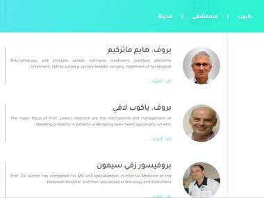 Tabib find website project