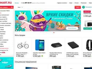 E-Commerce Shopping Site/App
