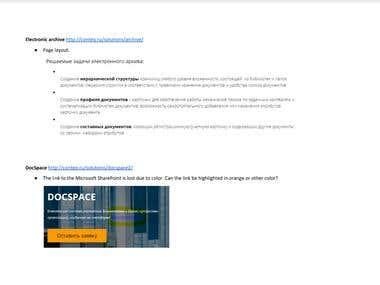 GUI testing for Conteq (www.conteq.ru)