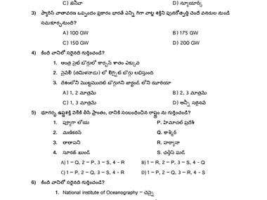 Telugu Typing from PDF to Word