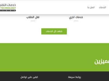 its Company Website