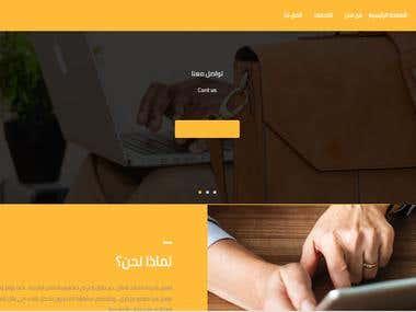 Elgohary Website