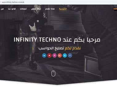 Infinity Techno Msila