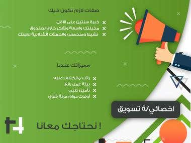 Social Media Banners Design