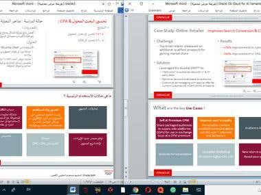 Digital Marketing (English-Arabic) Translation.